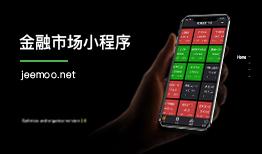 北京微信开发