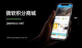 北京微信营销